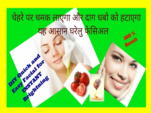 TOMATO FACIAL at Home for Clear and Glowing Skin  Angels reborn