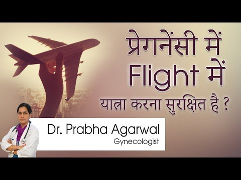 Hi9   Is It Safe to Travel by Flight During Pregnancy (Hindi)? - Dr. Prabha Agarwal, Gynecologist