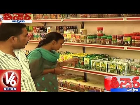 GST Council Cuts Tax Rate On 177 Items, Applicable From 15th Nov | Teenmaar News