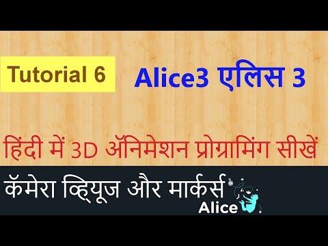 Alice3 Programming in Hindi - Tutorial 6