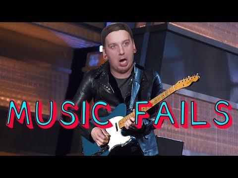 HILARIOUS MUSIC FAILS (REACTION)