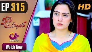 Pakistani Drama | Kambakht Tanno - Episode 315 | Aplus Dramas | Nousheen Ahmed, Ali Josh