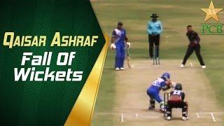 Quaid-e-Azam Cup One Day 2018/19 - Lahore Whites vs. SNGPL - Qaisar Ashraf Five-Wicket Haul