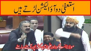 Resign do aao Election lartay hain | JUI-F leader Asad Mehmood vs Ali Amin Gandapur | 8 November