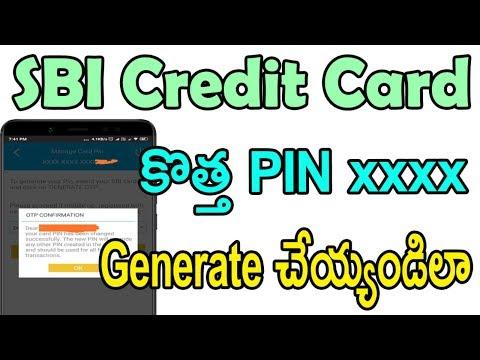 How to generate sbi credit card pin telugu | generate sbi card pin telugu | tekpedia