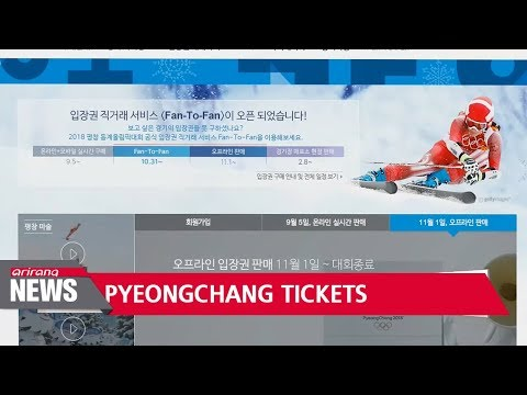 Plenty of tickets available for PyeongChang Winter Olympics