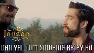 Daniyal Tum Smoking Krtay Ho | Funny Scene | Janaan 2016