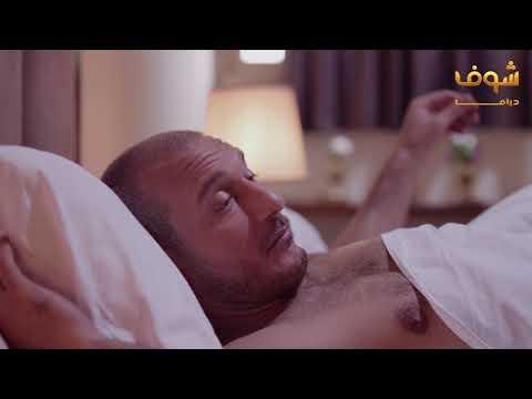 Xxx Mp4 خانت زوجها بشهر العسل 😔 مسلسل وهم شوف دراما 3gp Sex