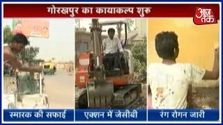 Yogi Adityanath Is Up With New Mission Of Transforming Gorakhpur