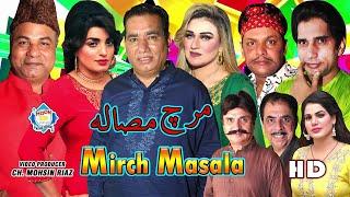 Mirch Masala Full Stage Drama 2020 Nasir Chinyoti and Sakhawat Naz With Tabinda Ali New Stage Drama