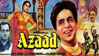 AZAAD - Dilip Kumar, Meena Kumari, Pran - English Subtitles