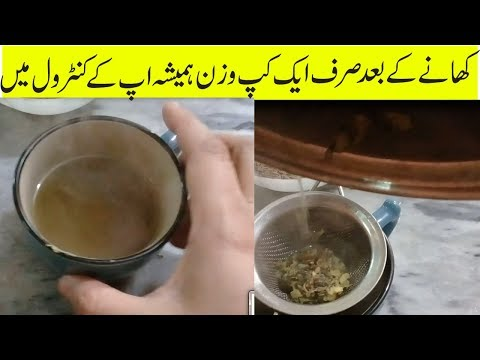 WEIGHT LOSS HOME REMEDY WHICH ALWAYS CONTROL YOUR WEGHT