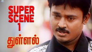 Thullal   Super Scene 1   Praveen Gandhi   Gurleen Chopra   UIE Movies