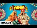 Laavaan Phere Trailer Roshan Prince Rubina Bajwa Latest Punjabi Movie 2018 Releasing 16 Feb mp3