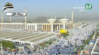 لحظة وصول الحجاج إلى عرفة صبيحة يوم الجمعة 9-12-1435 وصول الحجيج إلى عرفات الجمعه 3-10-2014