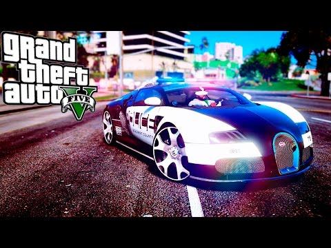 GTA 5 Моды: Полицейская Bugatti Veyron - Полицейский суперкар!