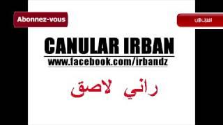 Canular Irban Darba 2017