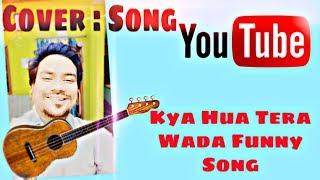 Kya Hua Tera Wada Wo Chaay Aur Wo Parantha   Cover   Song by   Nish   Ravi Gusain    