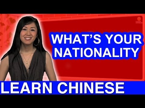 Learn how to say your nationality in Chinese | Beginner Conversational Chinese | Yoyo Chinese