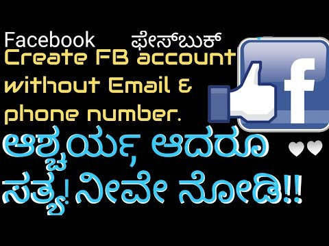 [Kannada] how to create Facebook account without gmail & phone number kannada | new trick Kannada