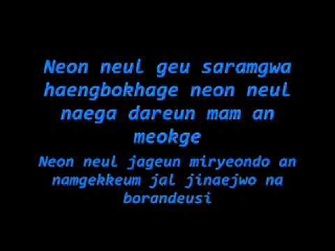 Big Bang - Haru Haru [Lyrics]