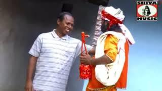 Bengali Purulia Song Gorib Ghorer Chele Ami Baul Gaan Kori , New Release