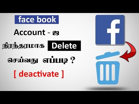 how to delete facebook account in permanent