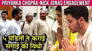 Priyanka Chopra Nick Jonas Engagement | 5 Pandits Who Performed The Roka