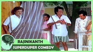 Rajini Comedy Scenes | Dharmathin Thalaivan Movie