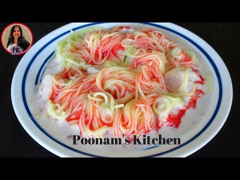 दो तरीकों से बनायें बाज़ार से बढ़िया कुल्फी फालूदा/ Kulfi falooda two ways|Poonam's Kitchen