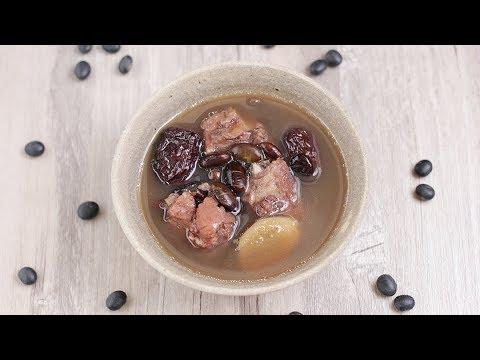 Black Bean Black Date Pork Rib Soup