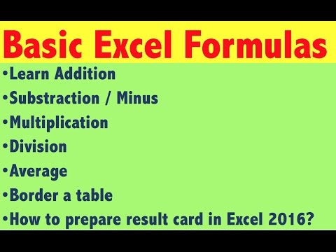 Basic Excel formulas : Addition, Subtract, Division, Multiply