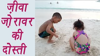 India Vs West Indies: Sakshi Dhoni shares photo of Ziva playing with Zoravar | वनइंडिया हिंदी