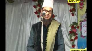 Asad Iqbal Calcuttavi  Part  1    New Naaten Pak  2016  Mawayya Lucknow HD India