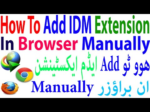 How To Add IDM Extension in Browser In Urdu/Hindi