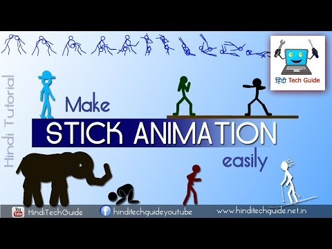 How to make Stick Animation easily