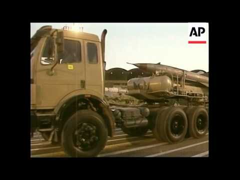 IRAQ: MILITARY PARADE