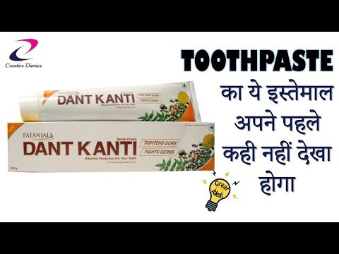 Best use of Toothpaste Box I DIY Best out of Waste Craft I Creative Diaries