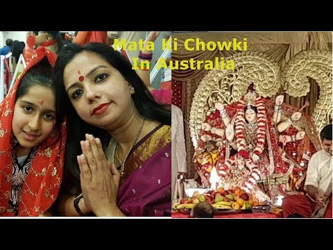 Vlog On Mata Ki Chowki In Sydney Australia | Happy Navratri | Navratri Vrat Food | Non Cooking Video