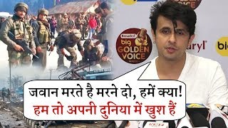 Sonu Nigam Sh0cking Reaction on Pulwama Attack | Angry on Politics and Others
