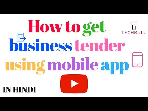 How to get business tender using mobile app | In Hindi