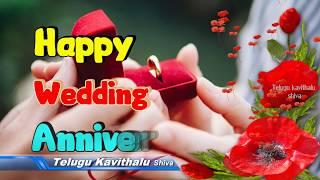 Telugu Kavithalu Videos - Veso club Online watch