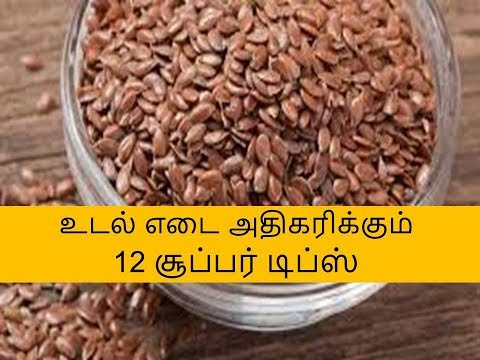 Top 12 Tips/How to Gain Weight Fast for Men and women in Tamil