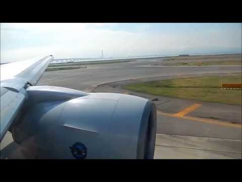 All Nippon Airways NH93 Osaka-Kansai (KIX) to Tokyo-Haneda (HND) B777-200