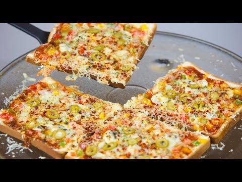 Bread Pizza Quick & Easy