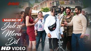 Making Of Jab Se Mera Dil Video Song | AMAVAS | Sachiin J Joshi & Nargis Fakhri