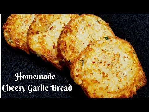 How to make Cheesy Garlic Bread | Homemade Garlic Bread | Bread Recipe | Easy Breakfast dishes
