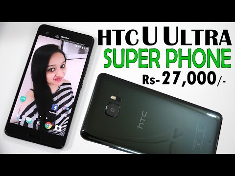 HTC U ULTRA- Unboxing & Overview - IN HINDI