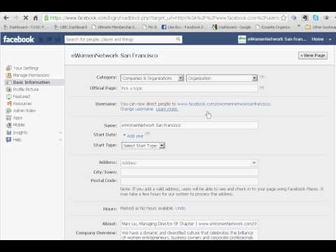 How to Change a Facebook Fan Page URL