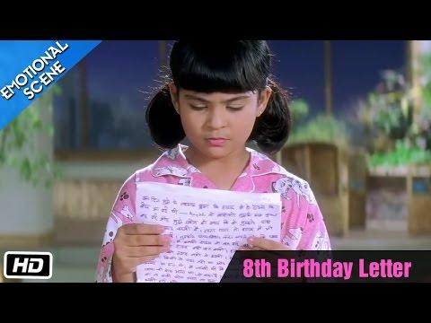Xxx Mp4 8th Birthday Letter Emotional Scene Kuch Kuch Hota Hai Kajol Shahrukh Khan Sana Saeed 3gp Sex